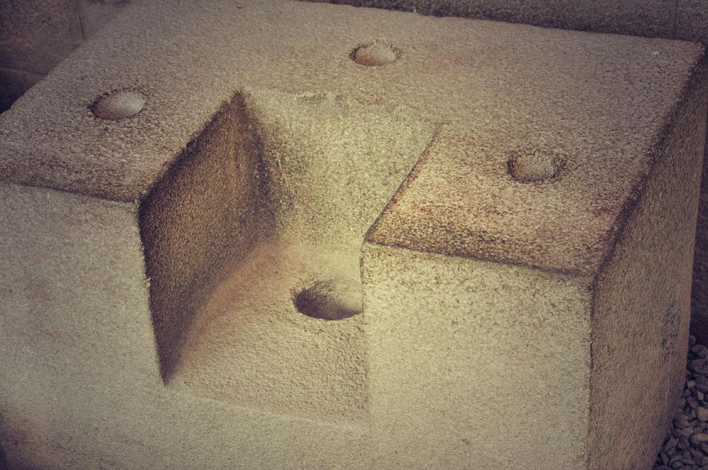 Face cachée d'une pierre d'un mur inca