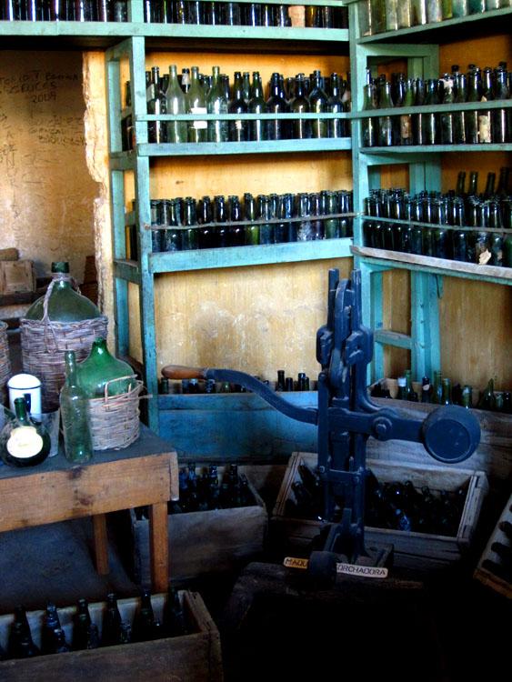 Humberstone, cave à vin