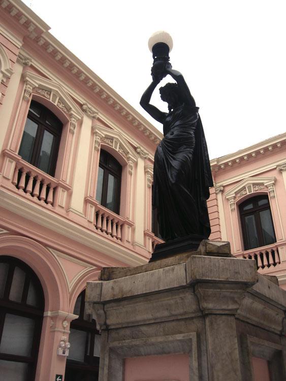Maison de la gastronomie de Lima